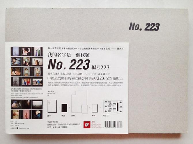 http://linzhipeng223.com/files/gimgs/22_no223-02.jpg