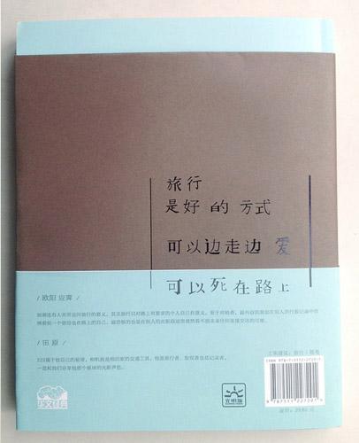 http://linzhipeng223.com/files/gimgs/23_satellite07.jpg