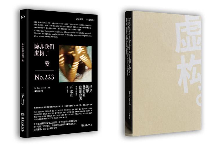 http://linzhipeng223.com/files/gimgs/26_chufei-01.jpg